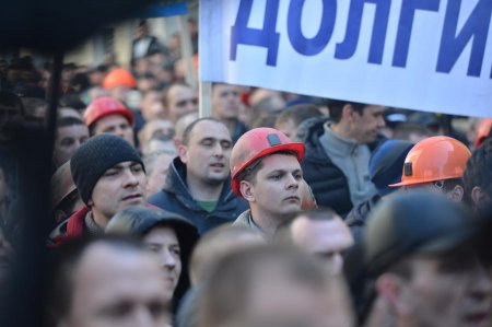 Украину ждет технический дефолт уже в пятницу