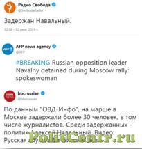 Чтобы кушать вкусно – надо в автозак: Навальный «отработал» западные гранты