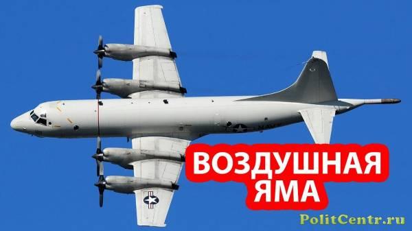 Самолет-разведчик США возле Крыма потерял ориентацию из-за «глушилок»