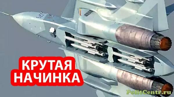 Новейший российский истребитель вооружили планирующей бомбой