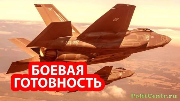 США срочно перебрасывают авиацию на случай военного конфликта с Россией