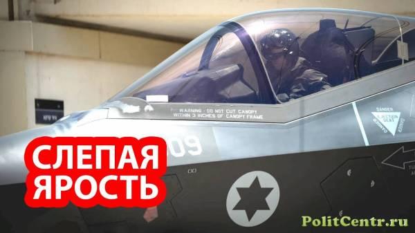 Российские «Красухи» сбивают с толку израильские истребители F-35