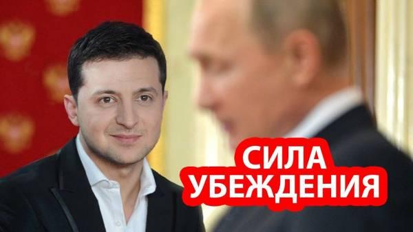 «Путин заставит Зеленского пустить воду в Крым»