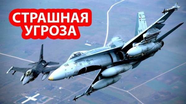 Истребители НАТО перехватили необычный русский бомбардировщик