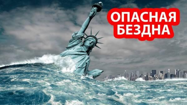 Минобороны РФ заказало батискаф для работ в Марианской впадине