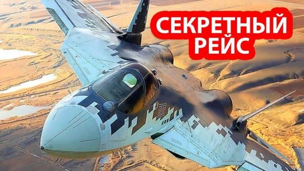 Россия секретно применила в бою новейшие истребители Су 57 в Сирии