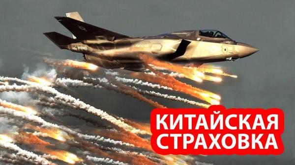 Китайские системы защищают в Сирии российские ЗРС С-400 от атак американских F-35