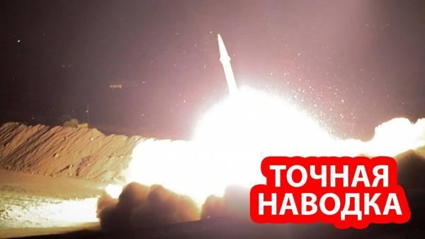Российские спутники обеспечили точность попадания иранских ракет по военным базам США