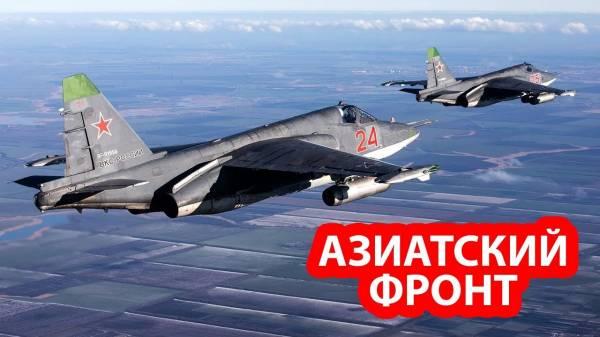 Россия срочно перебрасывает в Киргизию новейшие штурмовики