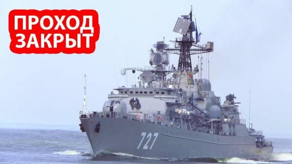 Российский ракетный фрегат не пропустил десантный корабль США к границам Ирана