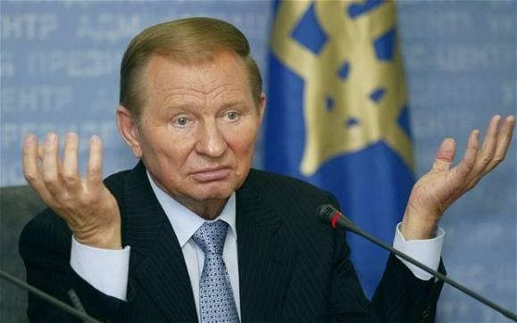«Оруэлл отдыхает!»: На Украине подали заявление о госизмене Ермака, Кучмы и Зеленского (Видео)