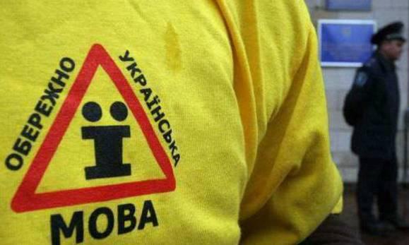 Скандал и увольнение: в Киеве в компании отказались брать на работу «активистку» из-за мовы